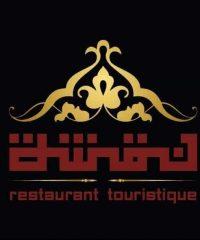 Nakcha Restaurant – Kairouan
