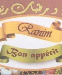 Boulangerie Pâtisserie Ranim