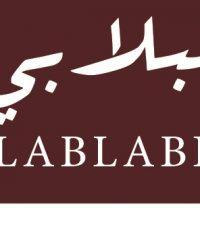 Lablabi El Halfaouine