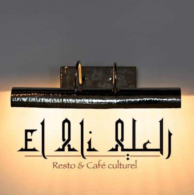 El Ali