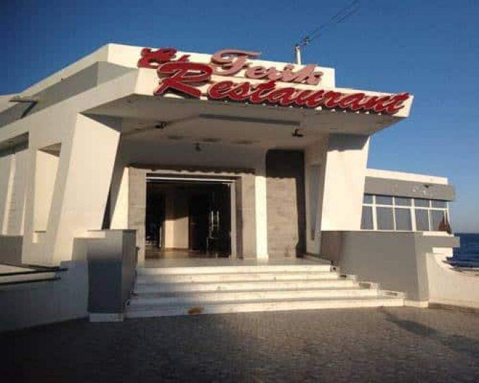 Restaurant El Ferik