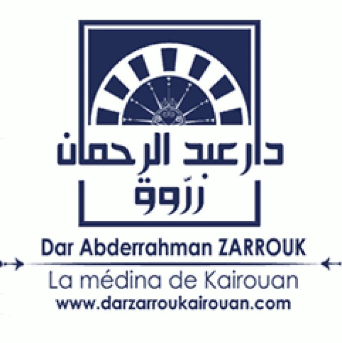 Restaurant Dar Abderrahman Zarrouk