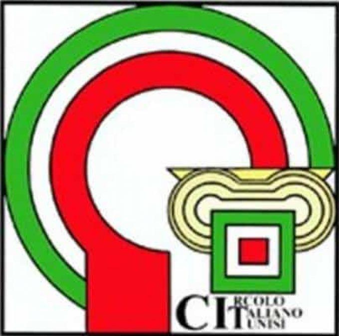 Circolo Italiano di Tunisi