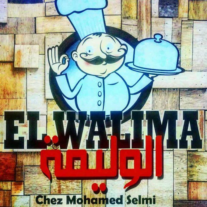 El Walima