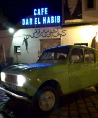 Cafe Culturel Dar El Habib