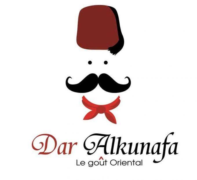 Dar Alkunafa