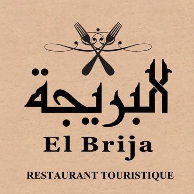 El Brija