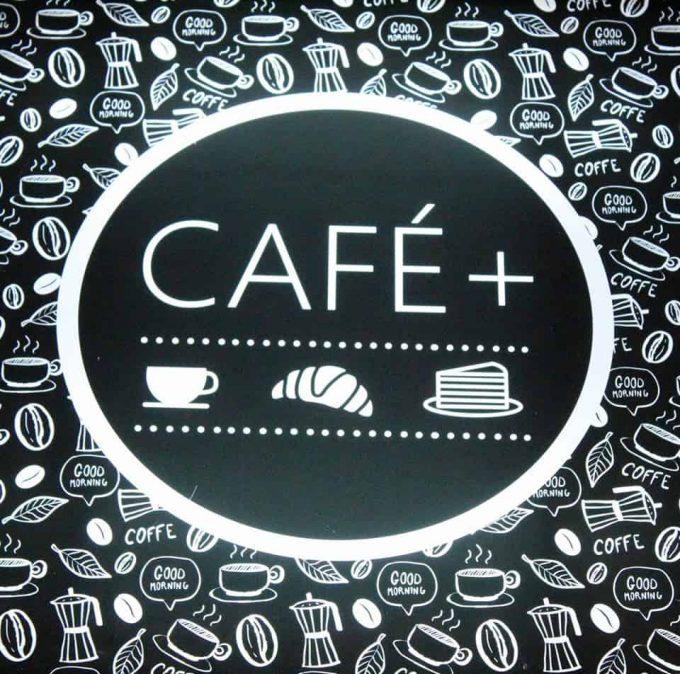 CAFÉ+ Nabeul