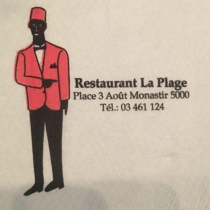 Restaurant la plage Monastir