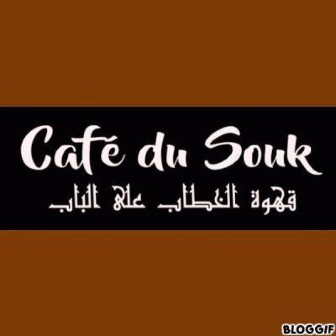 Café du Souk مقهى السوق » قهوة الخطاب على الباب «