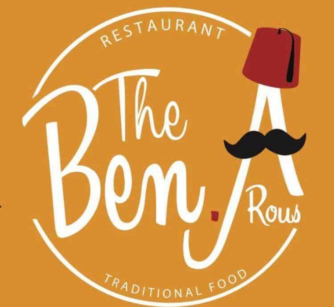 Restaurant The Ben Arous